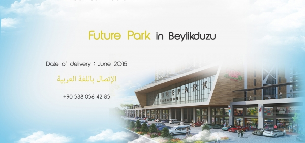 Istanbul Land Luxury Real Estate