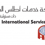 ATLAS INTERNATIONAL SERVICES 4