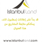 Istanbul Land Luxury Real Estate 1