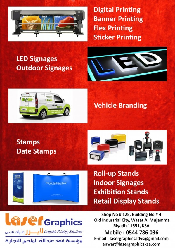 Laser graphics advertising agency riyadh saudi arabia